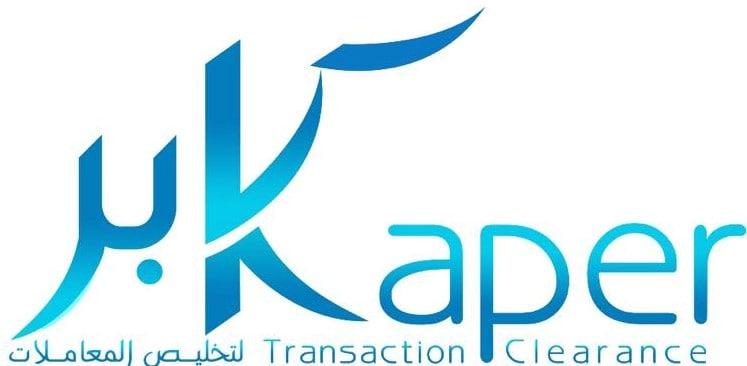 Kaber Business Setup Consultant